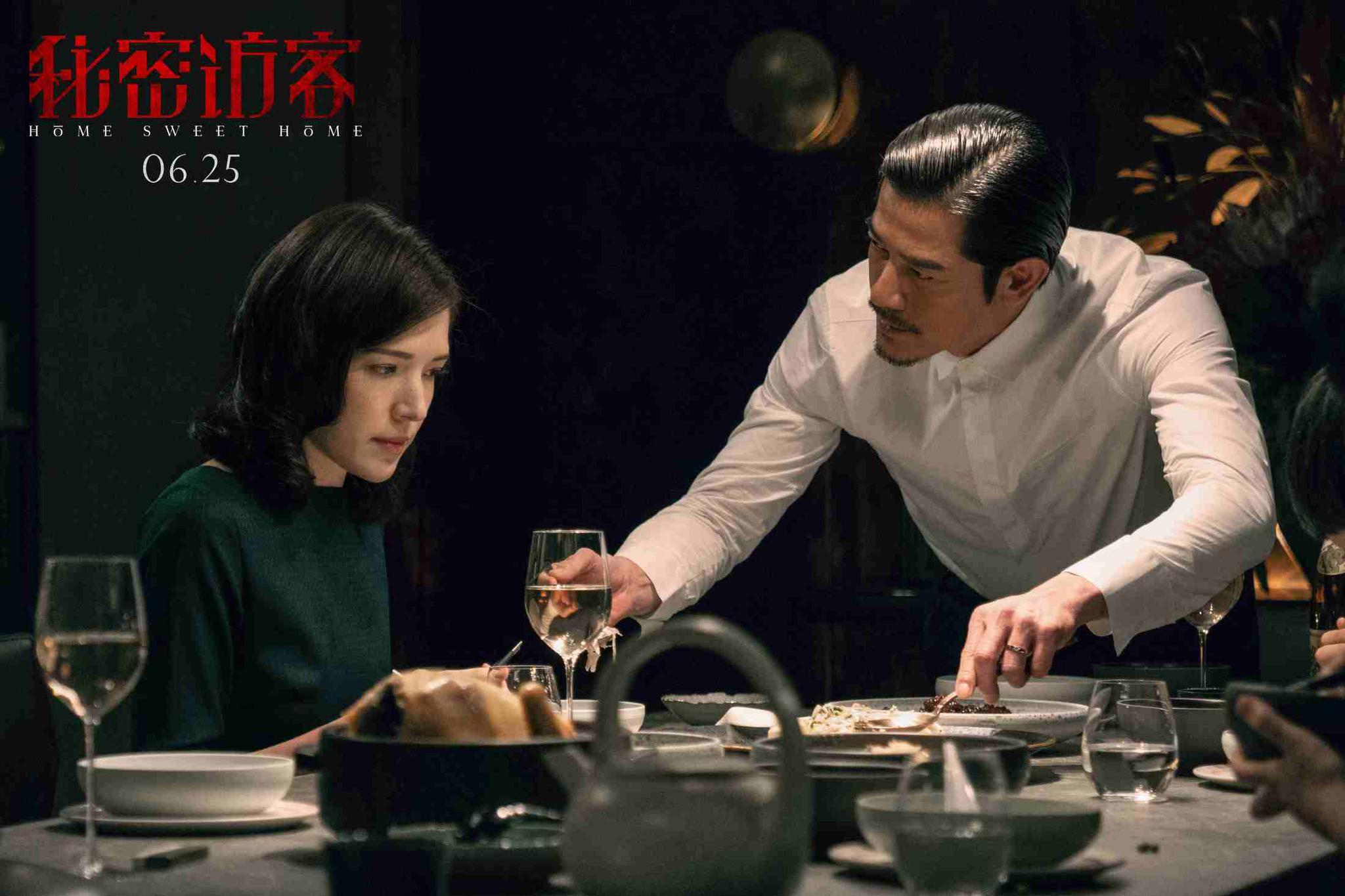 悬疑片神仙阵容,郭富城段奕宏张子枫,《秘密访客》有望年底上映