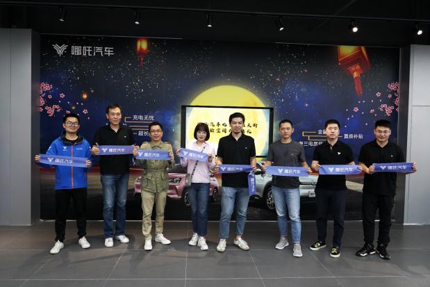 强化品牌体验营销 哪吒汽车北京长楹天街体验空间盛大起航!