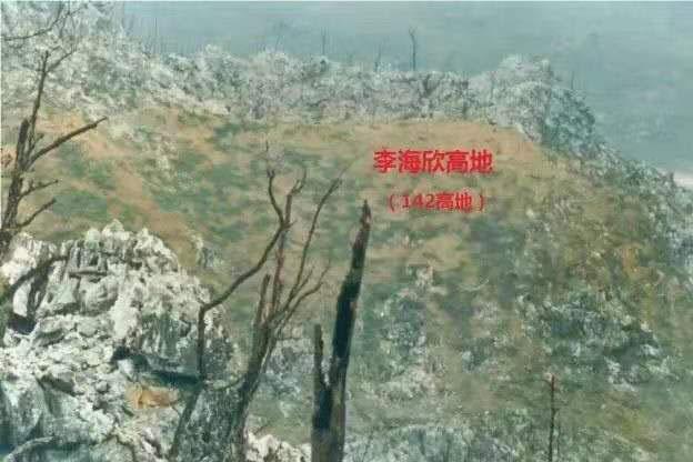 35年前的今天:十五勇士血染老山 面对越军加强营死战不退