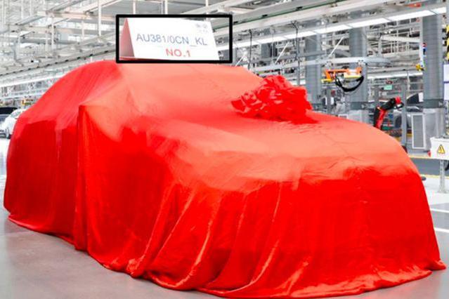 或北京车展亮相 奥迪国产A3加长版下线
