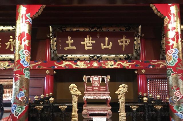 被烧为灰烬的琉球王宫 仿造故宫建造 承载着中华属国的赤子之心