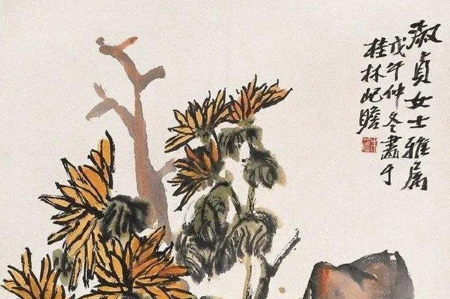 中国为数不多的百岁画家,自学数十年之后,一举成名于画坛