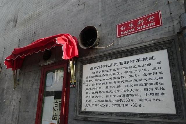 为什么张之洞的故居连市级文物保护单位都没评上?
