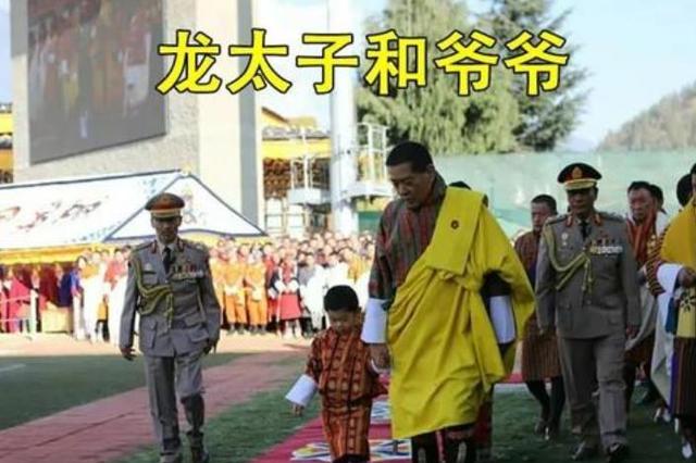29岁不丹王后好孝顺!主动让太上皇带孙子,怀上二胎后更受宠