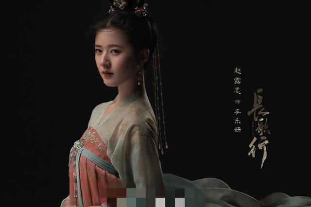 《陈芊芊》第二部开拍主题是穿越,陈芊芊生小韩烁,韩烁起死回生