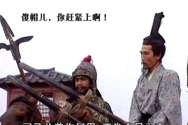 杀死魏帝曹髦的真凶贾充,后来境遇怎样?他受重用说明什么问题?