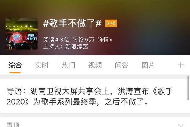 湖南卫视停播收视率第一的综艺,何炅主持的综艺收视率再低也要做