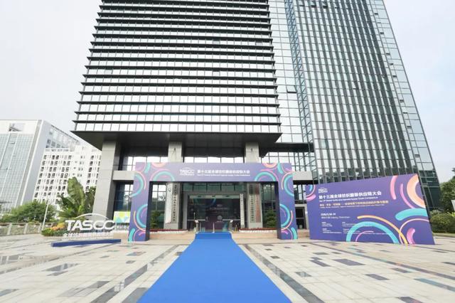 第十三届全球纺织服装供应链大会于深圳大浪召开