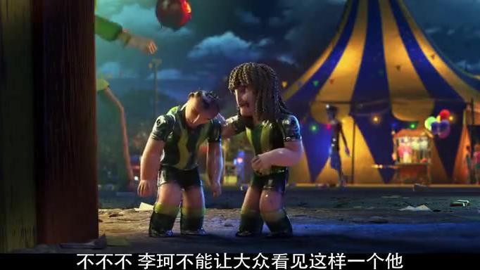 挑战者联盟:李珂变成秃瓢后,尝试假发,仿佛打开了新世界的大门