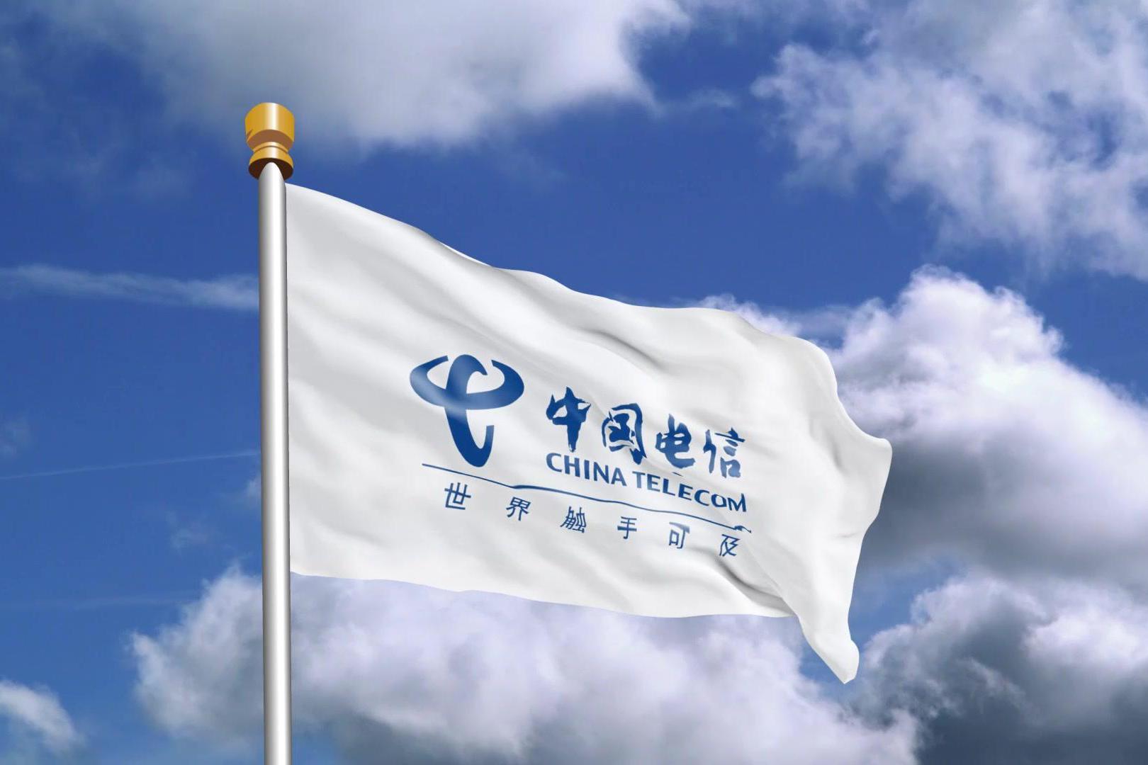 """中国电信用实力演绎""""黄埔军校""""盛名:向中国联通再输高管!"""