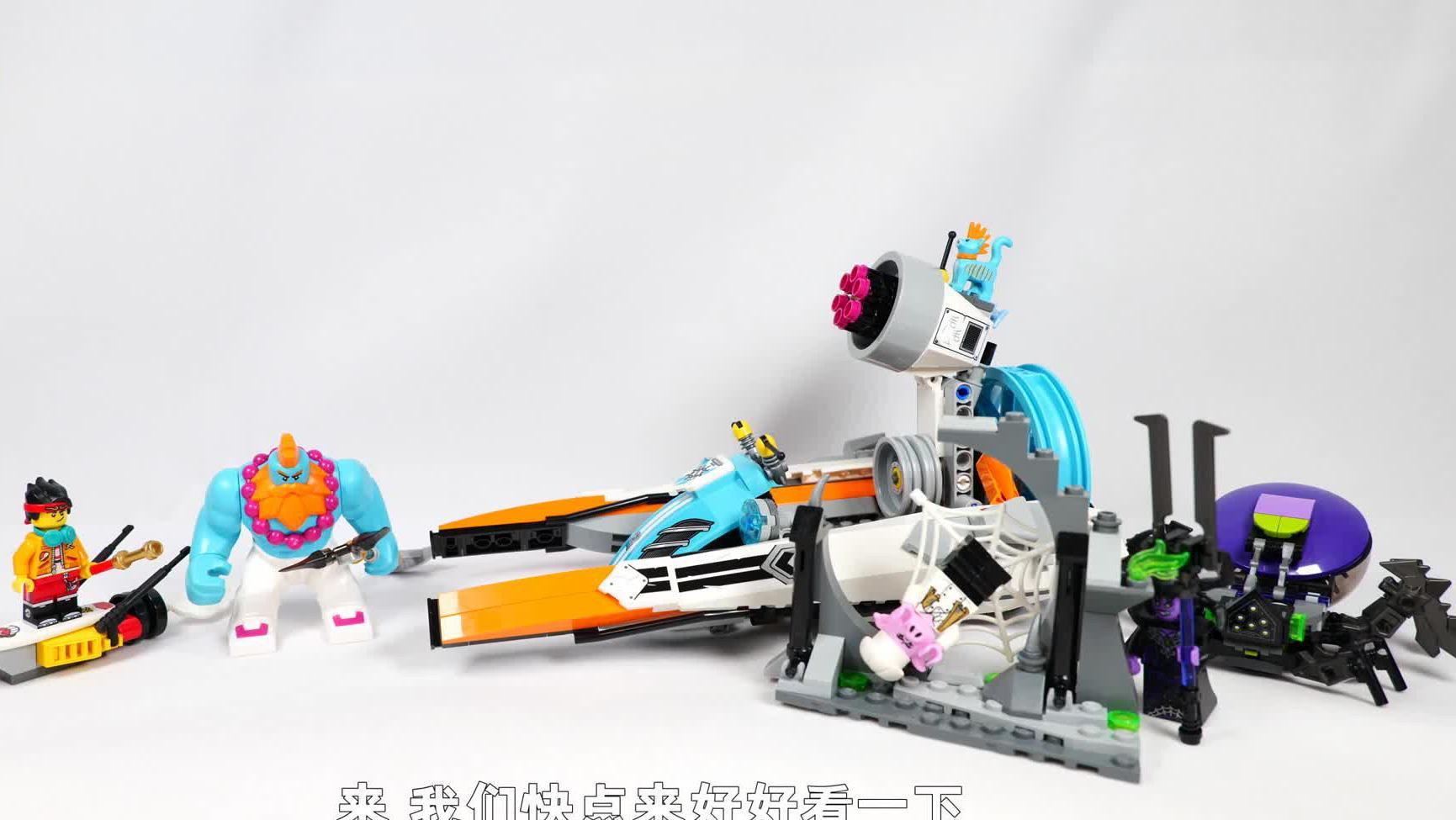 罕见的大人仔载具:开箱乐高悟空小侠80014沙大力迅雷战艇,真香