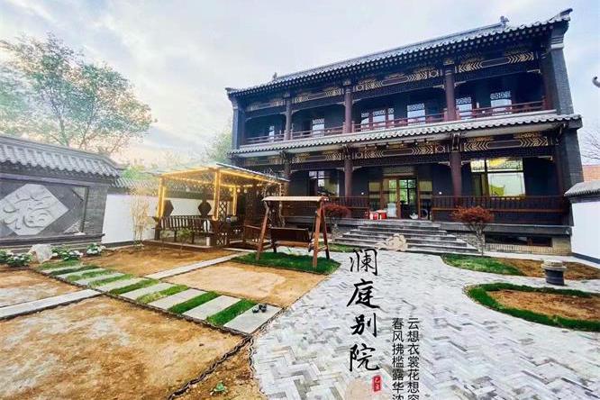 蓟州盘山澜庭别苑精品民宿,仿古建筑一绝,住在古代宫廷般的享受