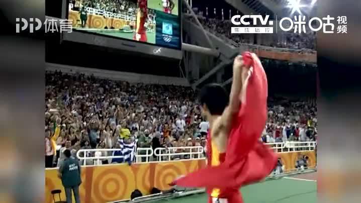亚洲飞人刘翔 中国田径项目首个男子奥运冠军
