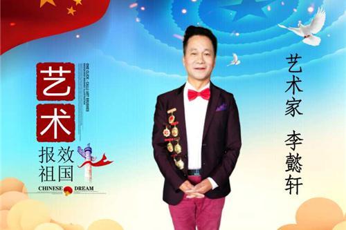 2020中国河南(国际)大学生云上时装周 李懿轩与豫发集团强强联合