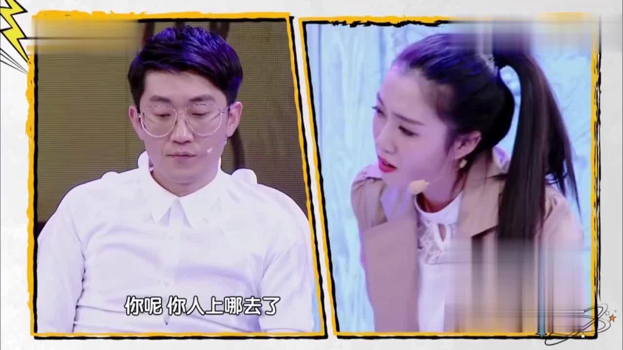 金志文老婆要和他离婚,真不明白女人想要什么,杨树林表情好严肃