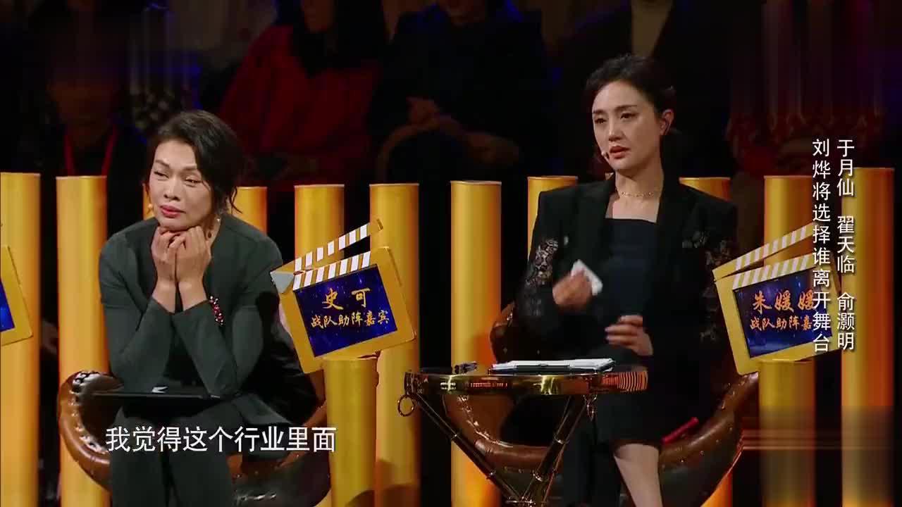 俞灏明竟主动要求刘烨将他淘汰,刘烨情绪失控泪流满面
