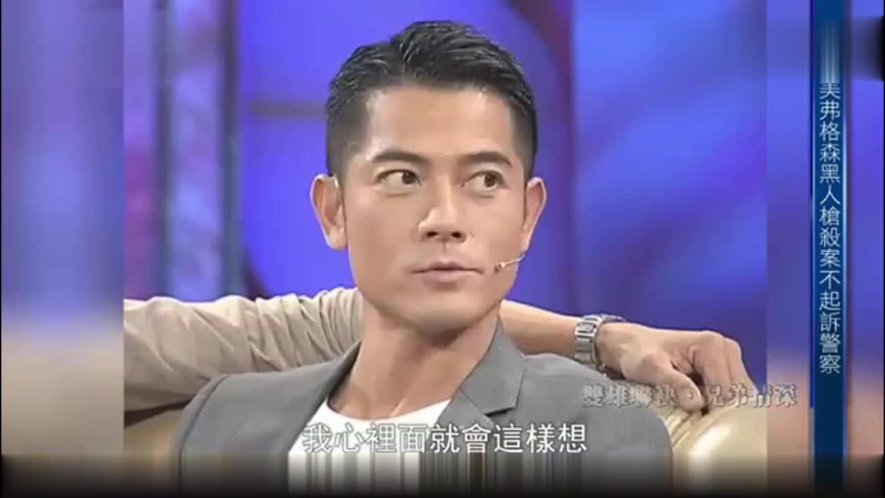 天王郭富城曾在节目透露自己的秘密每次出台都会自言自语一句话