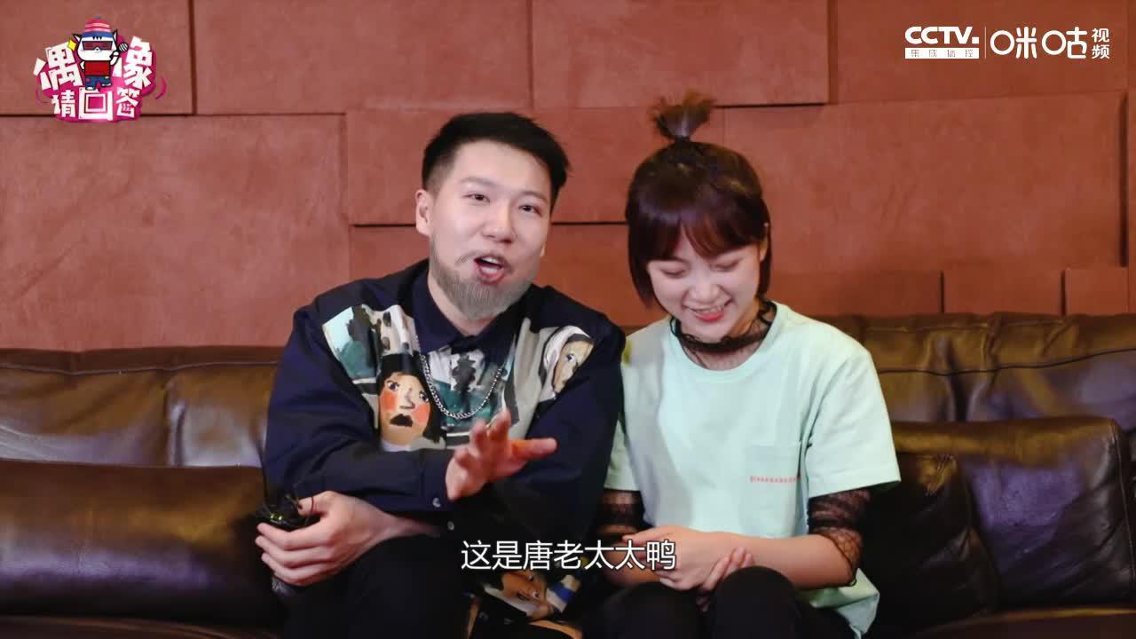 《冰糖炖雪梨》韩玖诺曹博专访我俩越狠冰棠越甜