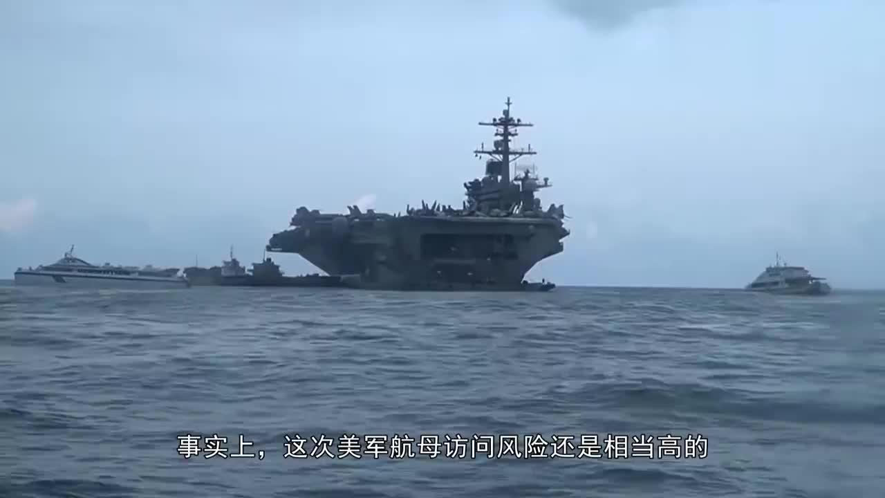 越南军官送神助攻?美航母访越后3人感染,母港病毒暴发孤悬海外