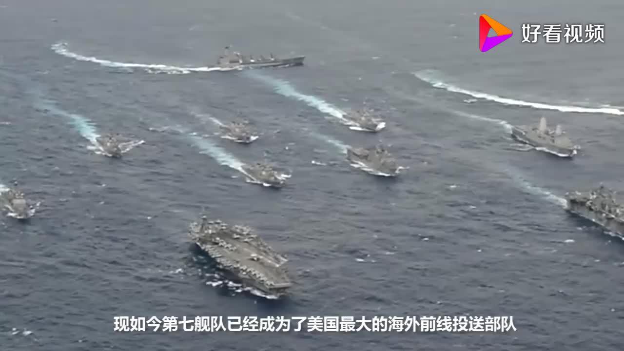 这次美国坐不住了,第七舰队遭遇亚洲劲敌,全面瘫痪只是时间问题