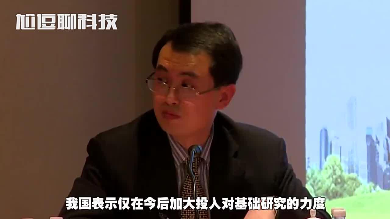 中国硬核科技遍地开花专家坚持中国特色创新之路