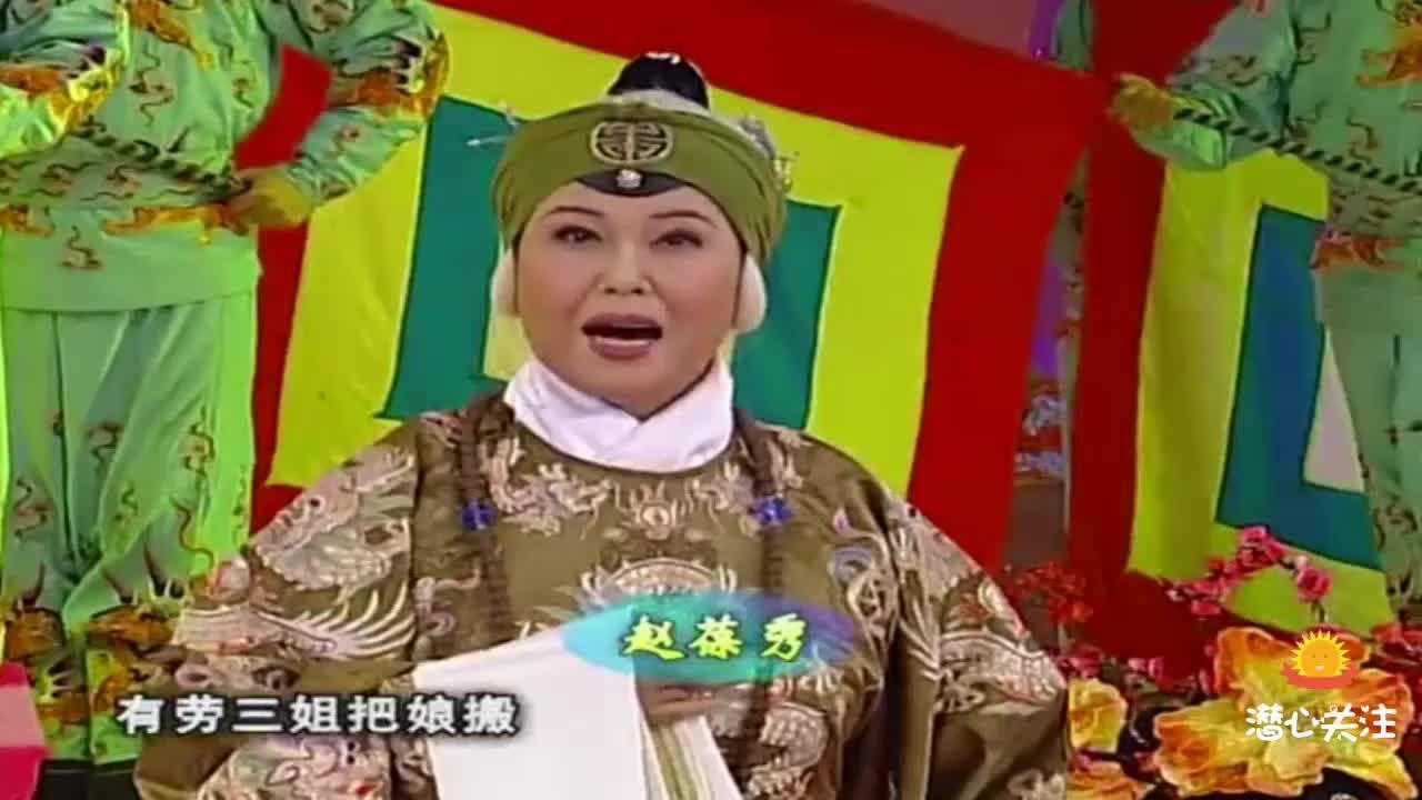 戏曲《梨园闹新春》张火丁 史敏 赵葆秀 于魁智 李军 孟广禄