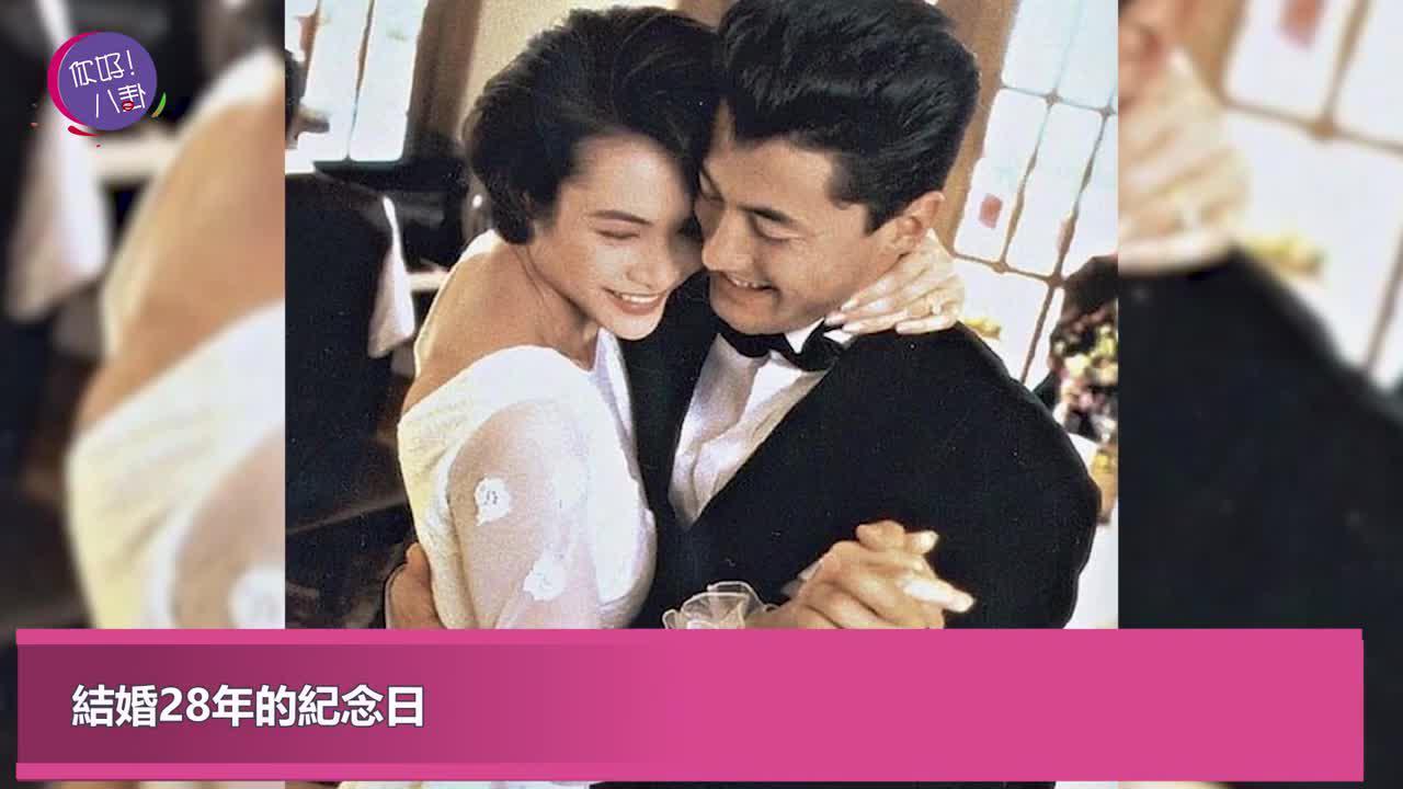 55岁王敏德晒婚照庆祝与马诗慧结婚28年,男神名模闪婚28年仍恩爱