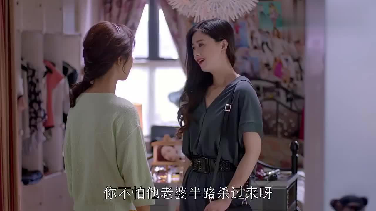 樊胜美说去的都是方方面面的人尖而她是去掐尖的