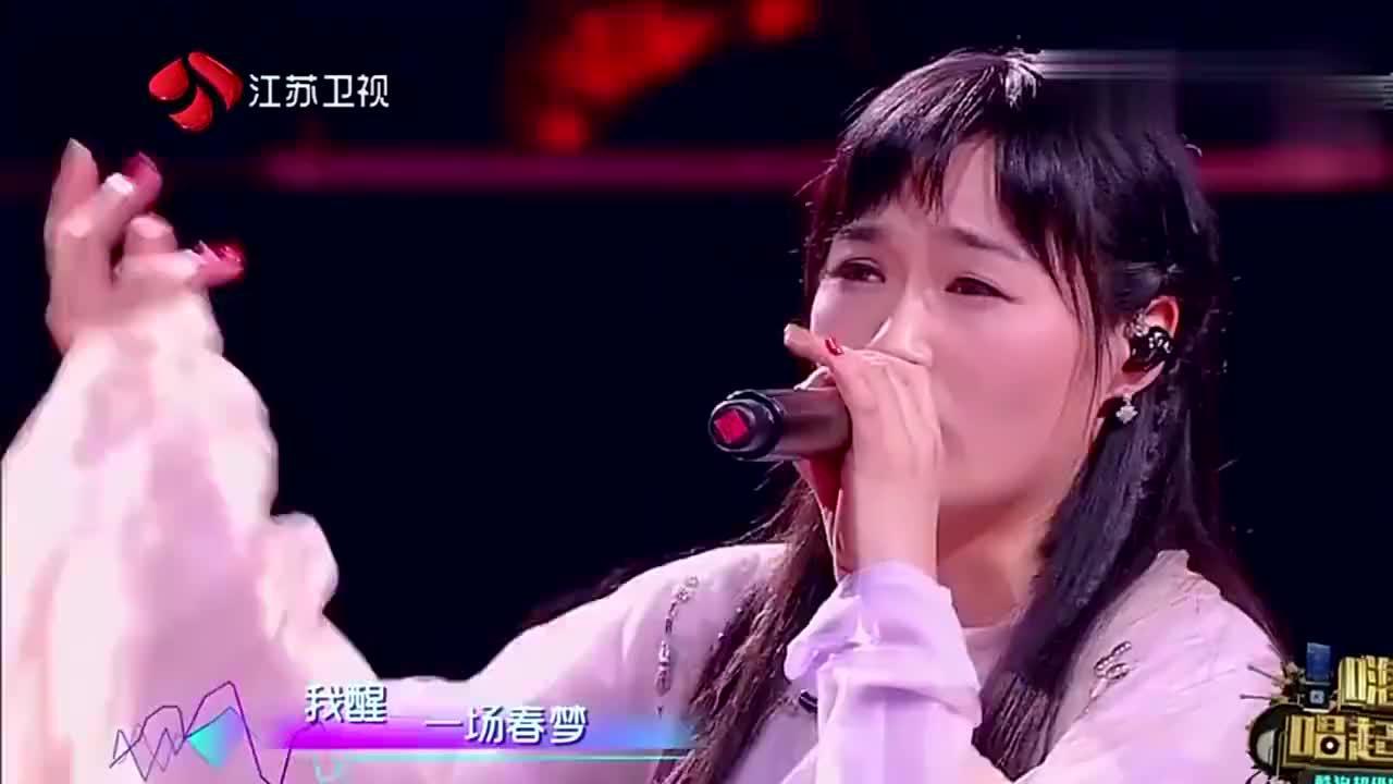 嗨唱起来:杨宗纬楼沁《刀剑如梦》高手对招超震撼!