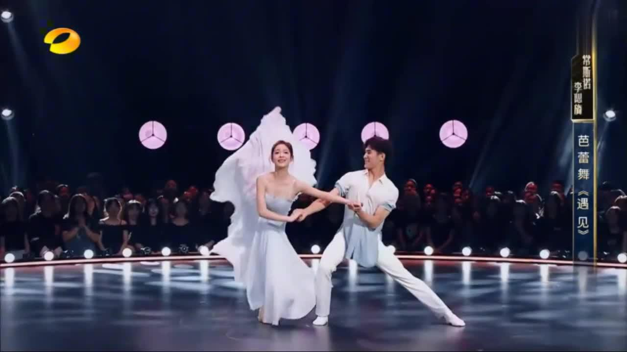 让大华看呆了的芭蕾舞,让沈伟老师第一个推杆,未来的首席