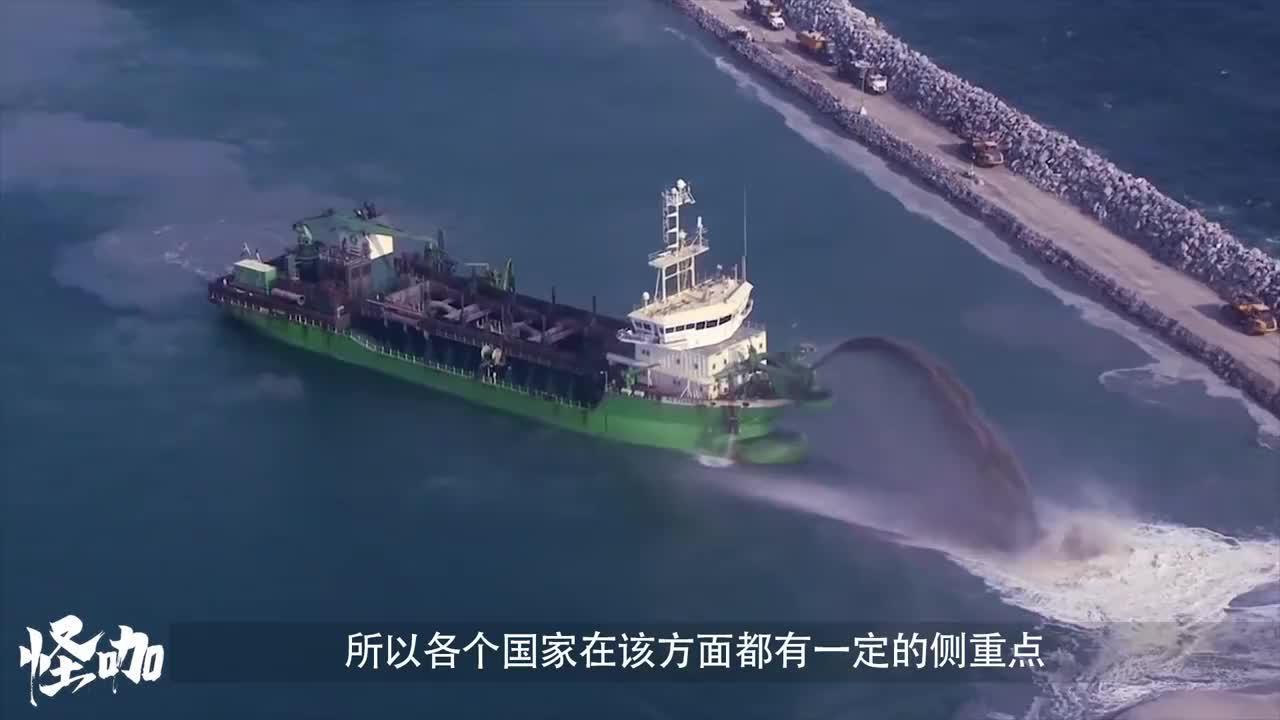 """可容纳百万人的填海工程,中国再出""""大手笔"""",相当百个人工岛"""