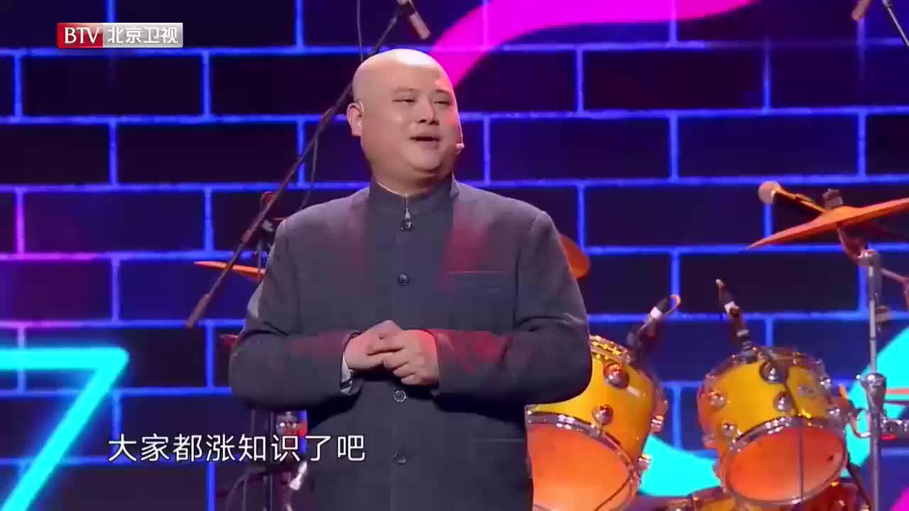 """小品:嗨爆!孙建弘带领""""屎壳郎""""乐队玩摇滚还""""跳水"""""""