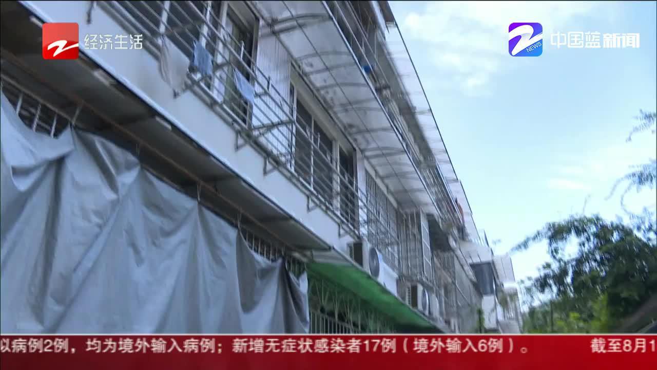 杭州西湖边那套悔拍的法拍房 每平米从11万6降到8万8