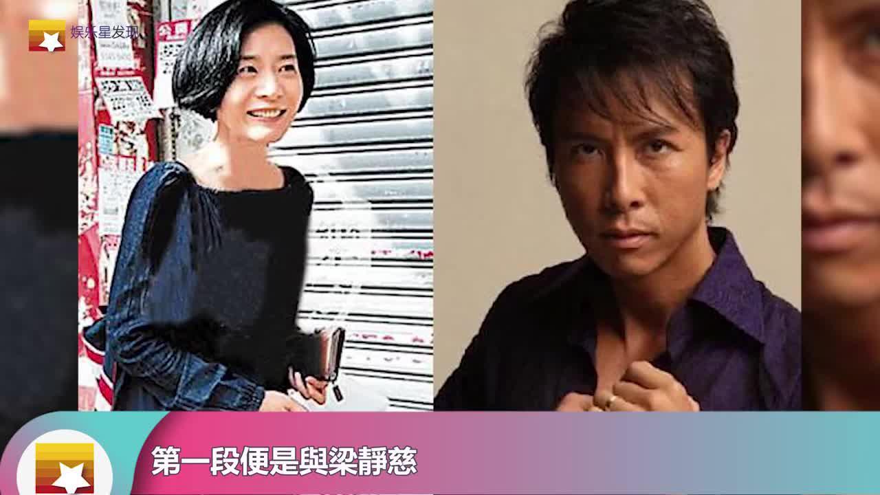 甄子丹前妻梁静慈,离婚后才发现怀上了儿子甄子丹每月付4万费用