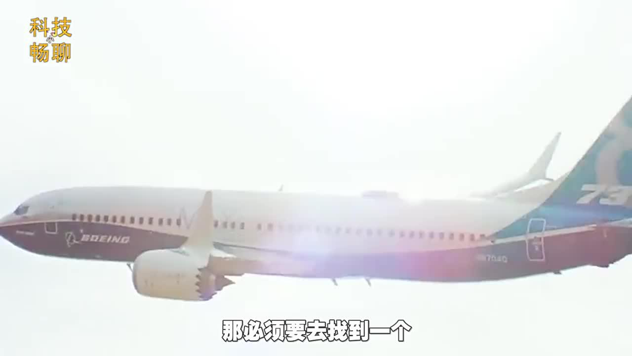 多国停飞波音,国产C919客机获上千架预购单,有希望赶上波音
