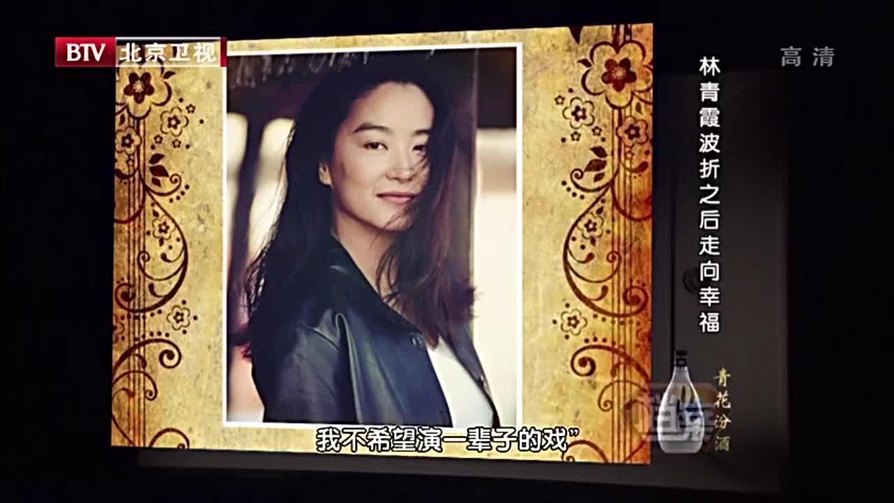 林青霞与邢李㷧的求婚!多年后,曾在采访中说出当时心理状态!