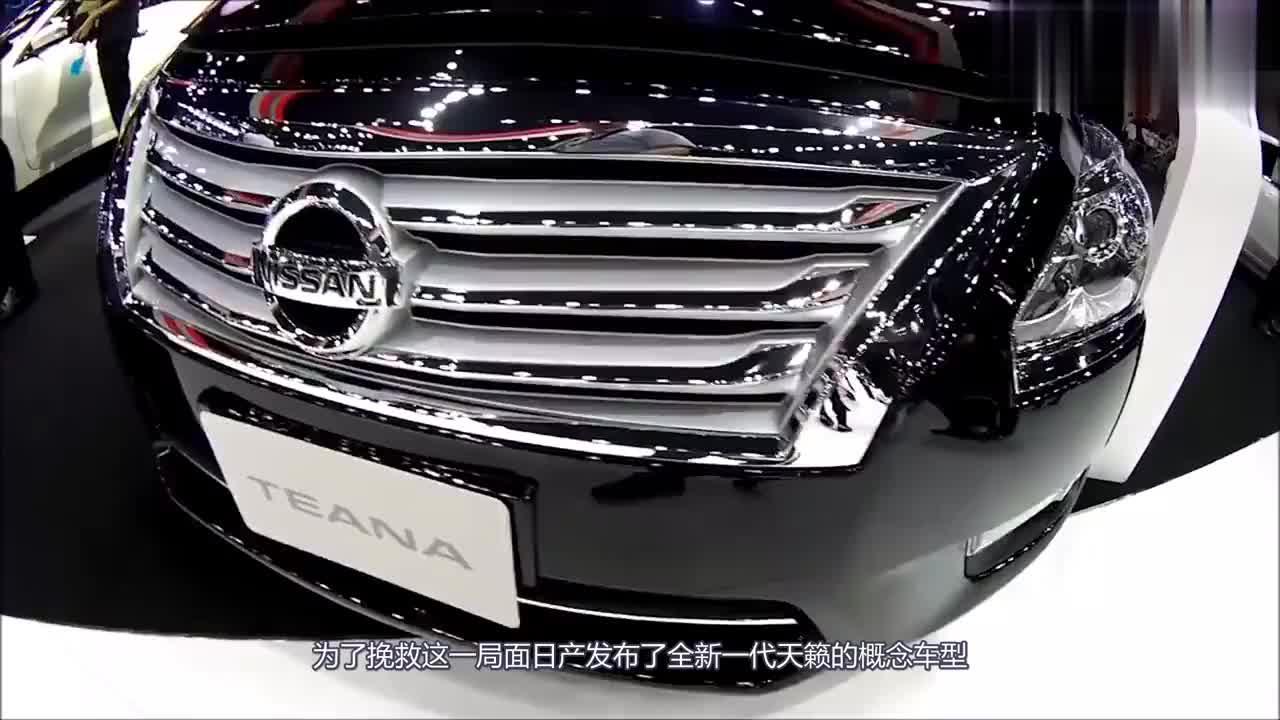 视频:日产使出杀手锏!新款天籁比奥迪A6还漂亮,16万果断放弃丰田大众