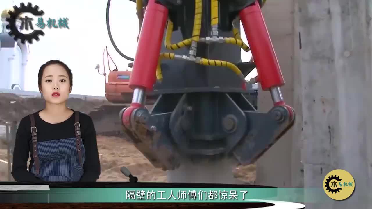 此机器专吃水泥桩,能咬碎混凝土吐钢筋,效率让工人看呆!