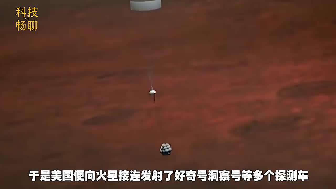火星探测器飞行13年后,从宇宙1.46亿公里处,传回一张照片