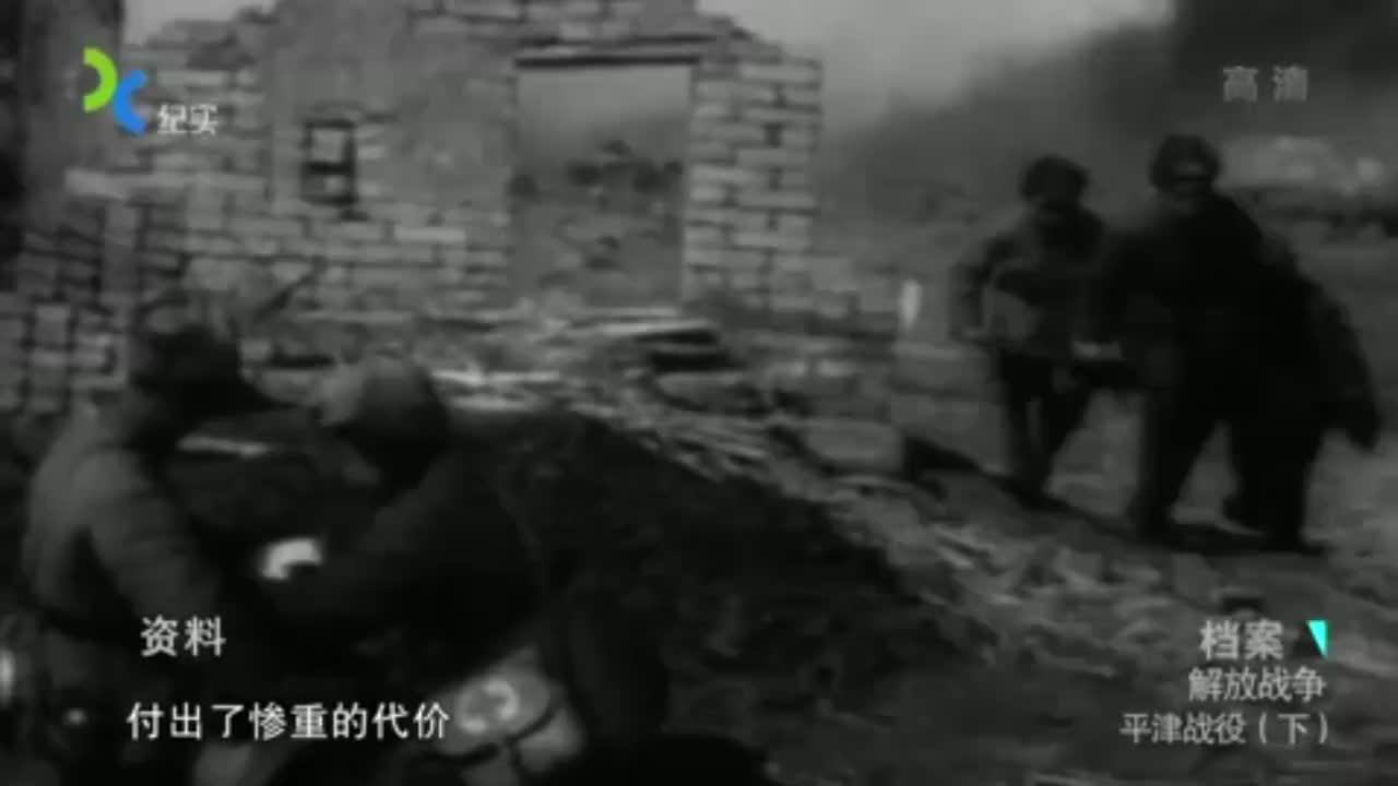天津攻城战,就在我军进行炮火覆盖时一个意外发生了,让伤亡剧增