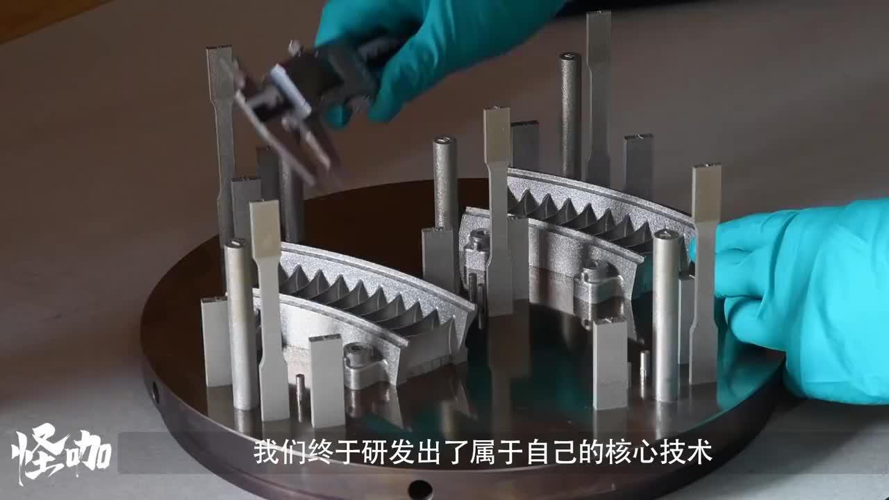 中国研发新技术,专家直言:你要10小时,我们只需6分钟!