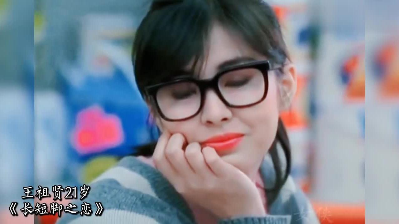 王祖贤17—38岁颜值变化,少女慢慢变成老阿姨,一代人的青春回忆