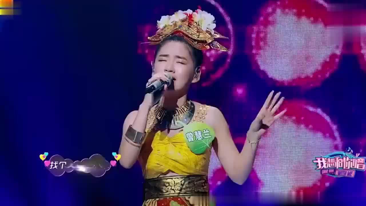 东南亚姐妹团用三种语言和陶子一起同台演唱《姐姐妹妹站起来》