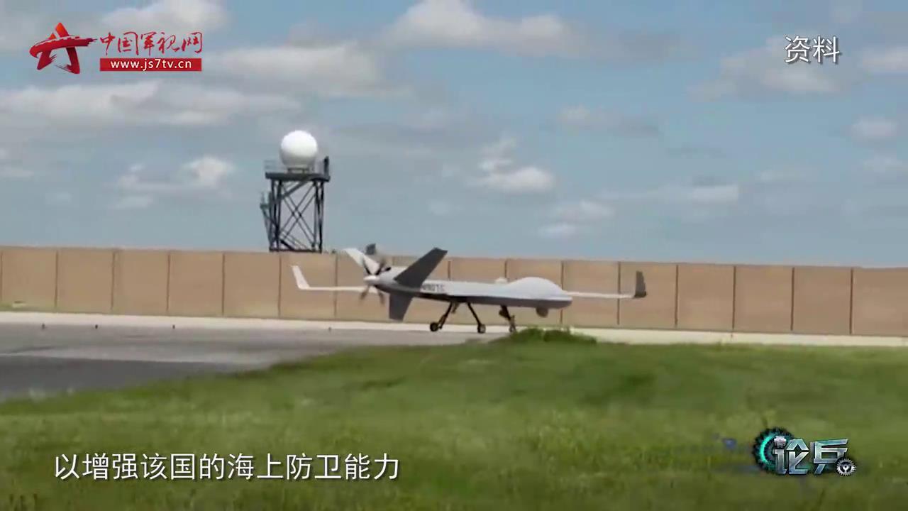 论兵·美国向阿联酋大量出售MQ-9B无人机 意欲何为?