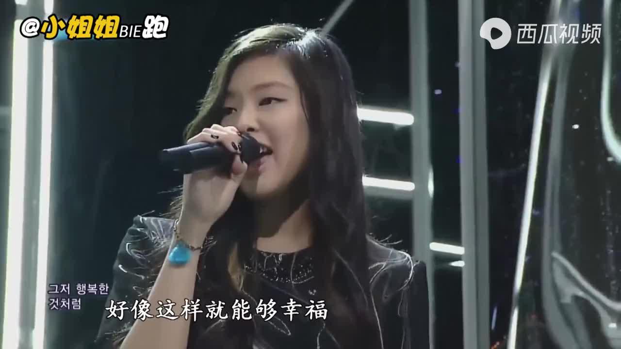 16岁就和权志龙合作,如今solo曲播放破亿,网友:早该出道了