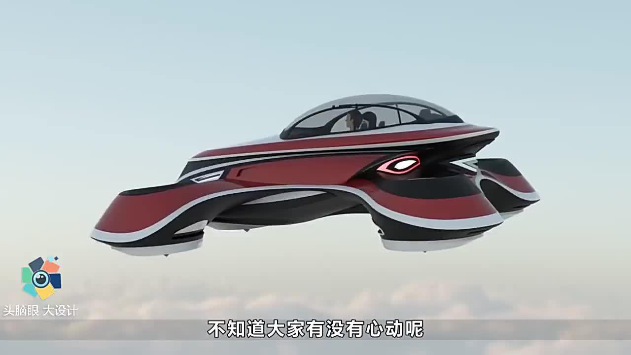 外国大叔设计,首辆喷气式飞行汽车时速600公里,续航3200