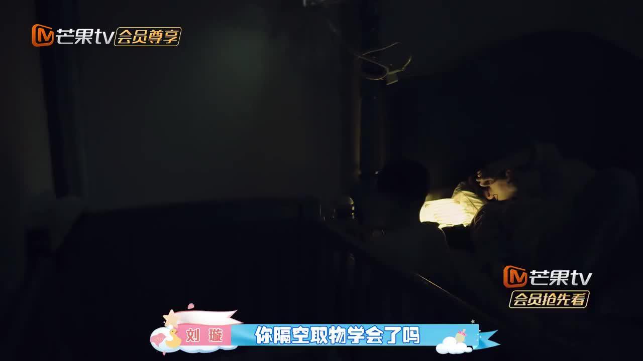 王弢大早还没醒,就听见刘璇叫赳赳王二狗,竟只因为新剪的发型!