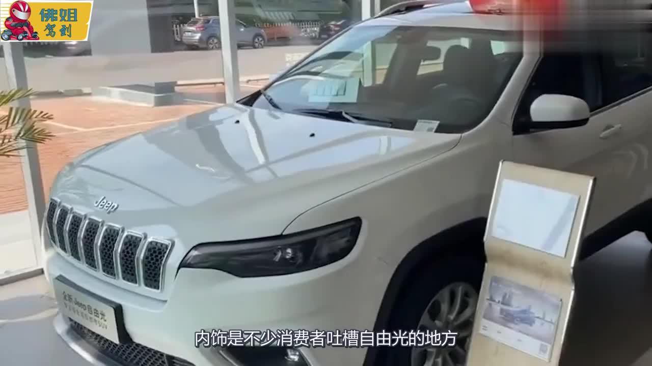 视频:这款豪华SUV从50万降到18万,当年比奥迪Q5还贵,现在比途观便宜