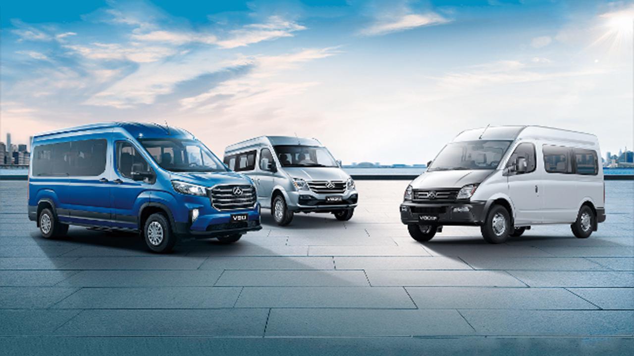 视频:新车快讯|上汽大通MAXUS四款轻客上市10.88万起