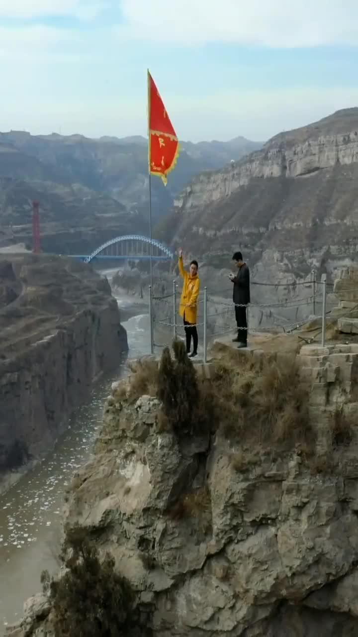 北魏时期的黄河大梯子崖!山川秀水景色迷人!